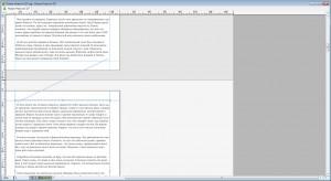 Уроки QuarkXPress 9: сцепление текстовых блоков
